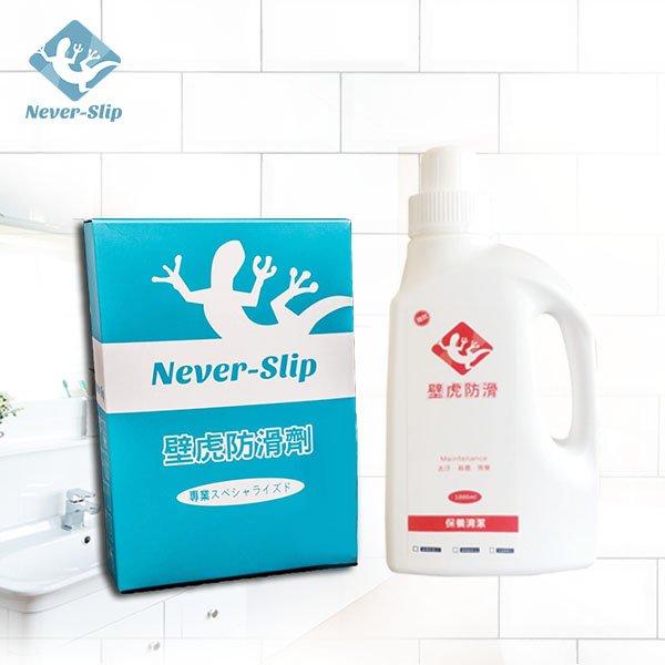 壁虎防滑專業組+保養清潔劑 1
