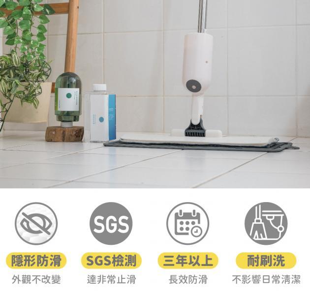 壁虎防滑2.0 升級版 預購中   【2380元】 1